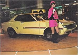 1970トヨタセリカGT東京モーターショー.jpg