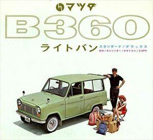 B360バン01.jpg