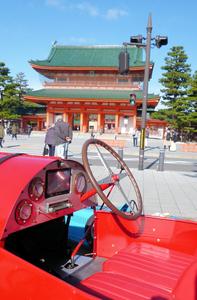 岡崎ヴィンテージカーブガッティ01.jpg