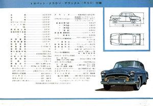 RSD008.jpg