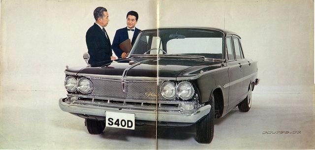 S40dp02