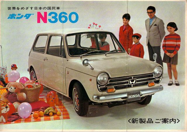 N3601p_2