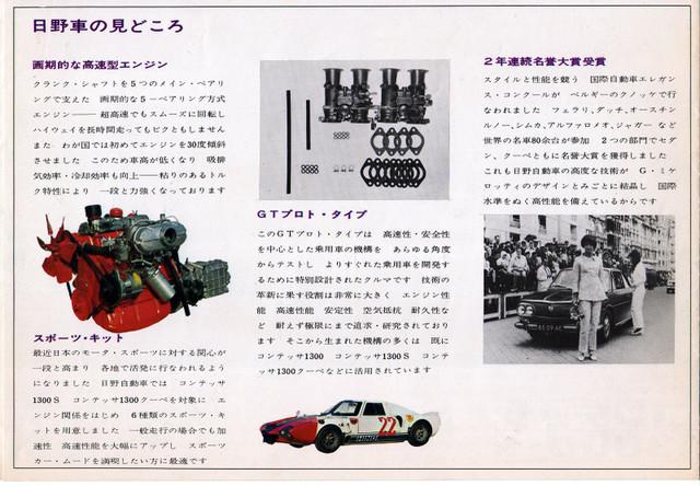 1967130005_2