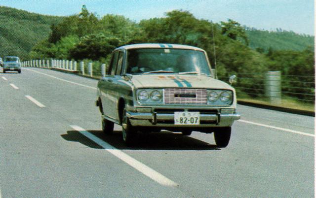 1968rt4010