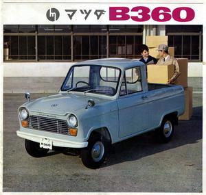 b360トラック01.jpg