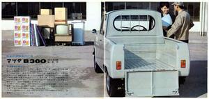 b360トラック03.jpg