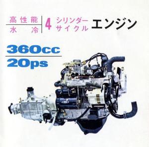b360トラック07.jpg